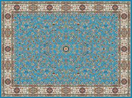 قالیشویی آرژانتین