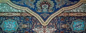 قالیشویی جهان کودک