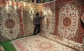 قالیشویی نارنجستان