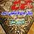 ویژگی های یک کارخانه قالیشویی خوب